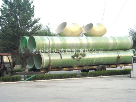 米乐体育网输水管道