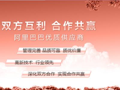 福建漳州建筑千赢国际手机版_覆膜板_胶合板_漳州晨远工贸厂家