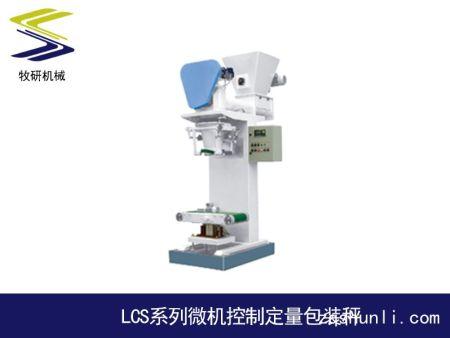 LCS系列微機控制定量包裝秤