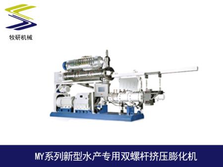 MY威廉希尔娱乐平台登录新型水产专用双螺杆挤压膨化机