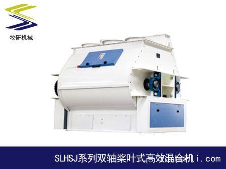 SLHSJ系列双轴桨叶式高效混合机