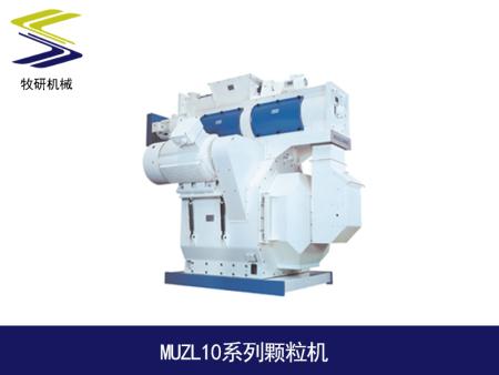 MUZL10系列颗粒机