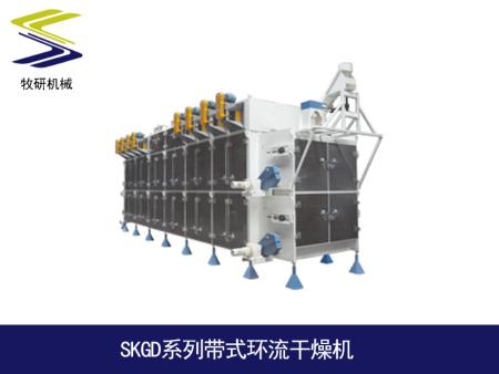 SKGD系列带式环流干燥机