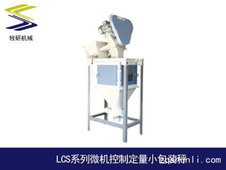 LCS系列微机控制定量小包装秤
