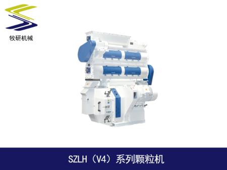 SZLH(V4)系列顆粒機