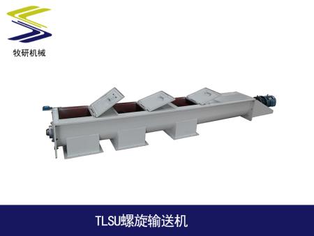 TLSU螺旋输送机