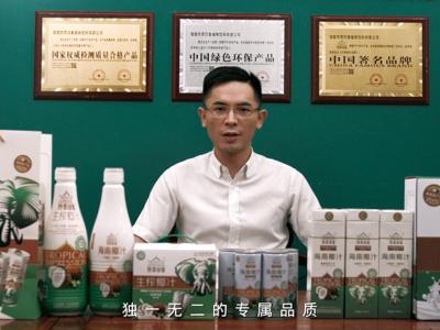 海南椰子汁,海南生榨椰子汁,海南清補涼,海南熱帶印象植物飲料有限公司