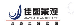 山东福彩3d和值走势图景观科技有限公司 .