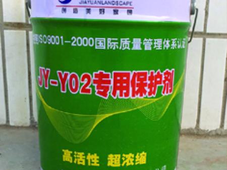 福彩3d和值走势图地丽石®保护剂