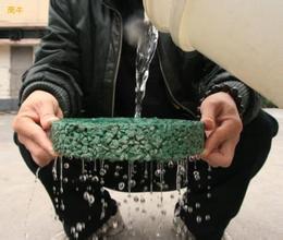 佳园彩透石®与普通混凝土比较