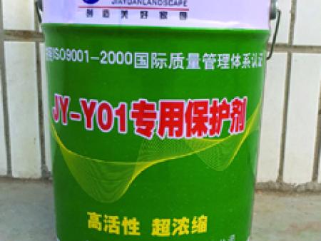 福彩3d和值走势图彩透石®保护剂