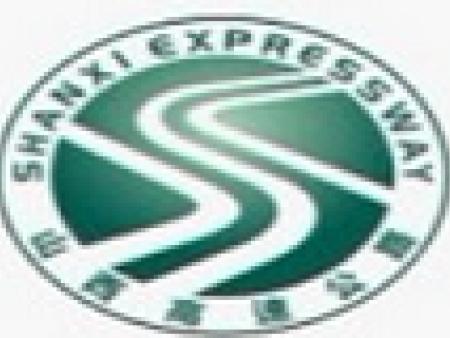 山西省高速公路信息监控中心防雷安装整改检测服务
