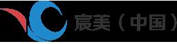 宸美(中国)控股有限公司
