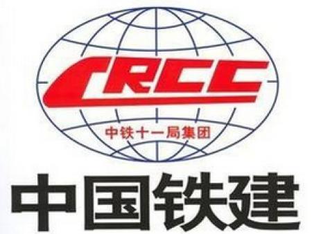 中铁十一局集团第六工程有限公司长平高速公路JD5条约段
