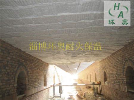 隧道窑吊顶