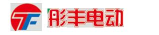 山东彤丰售货店餐车