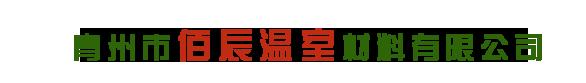 乐虎国际_乐虎国际娱乐e68_乐虎国际娱乐游戏