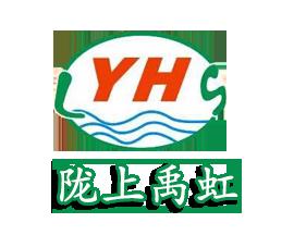 兰州禹虹防水防腐保温工程有限公司