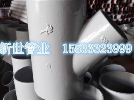 邯郸哪里有信誉好的W型乐天堂手机登录网址件:河北W型铸铁排水管件