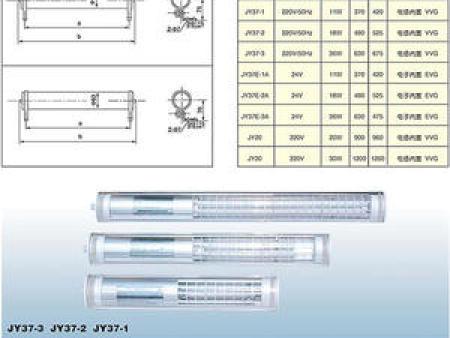 大连供应防水荧光机床工作灯/JY系/JB系列机床工作灯热销