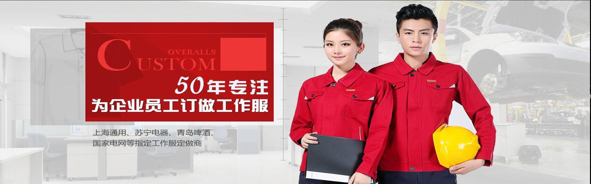 西安美亿服饰设计有限公司