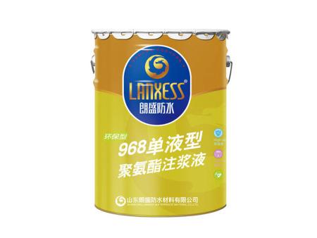 968单液型聚氨酯注浆液