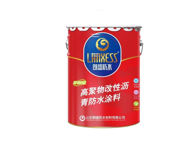 高聚物改性沥青防水涂料(J911)