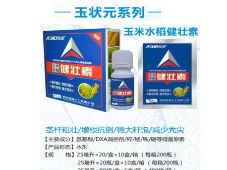玉米/水稻健壯素