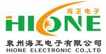 泉州海王电子有限公司