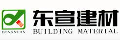 洛陽東宣宏升建材有限公司