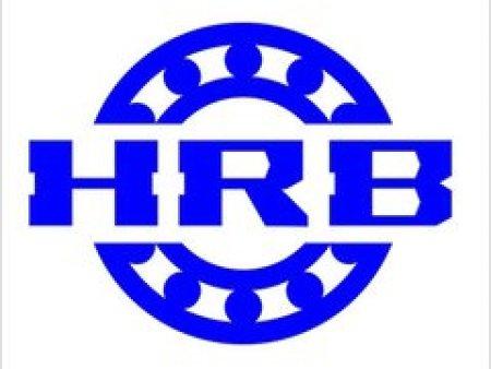 哈尔滨HRBvwin手机app