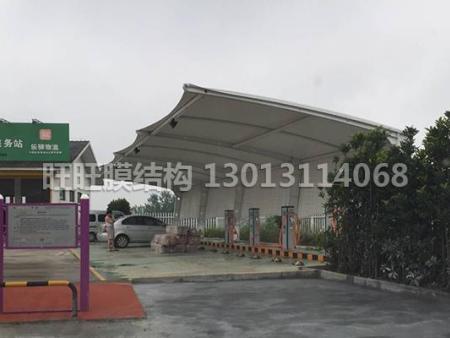 betway 体育客户端官方下载汽车棚定制