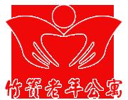 溧阳市竹箦王市养老服务中心