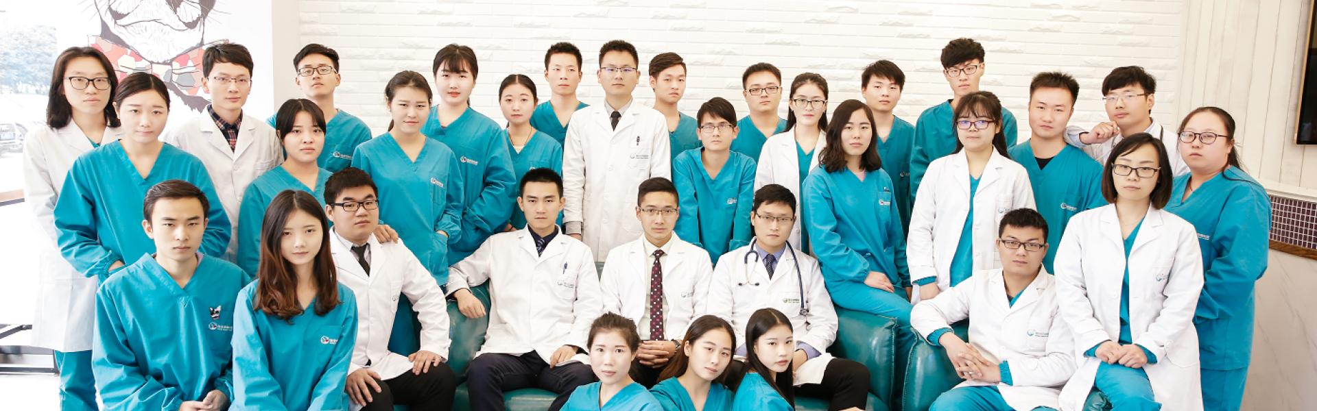 武汉联合动物医院医务人员合影
