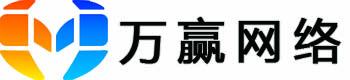四川萬贏企業管理有限公司