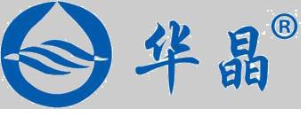 济南华晶净水设备有限公司