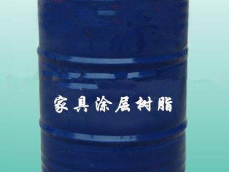 790-1涂层树脂