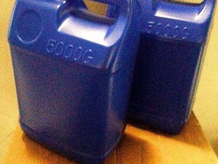 硅烷偶联剂550/570
