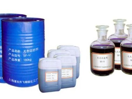 国产进口普通促进剂