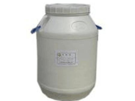 苯甲酰(2#固化剂)