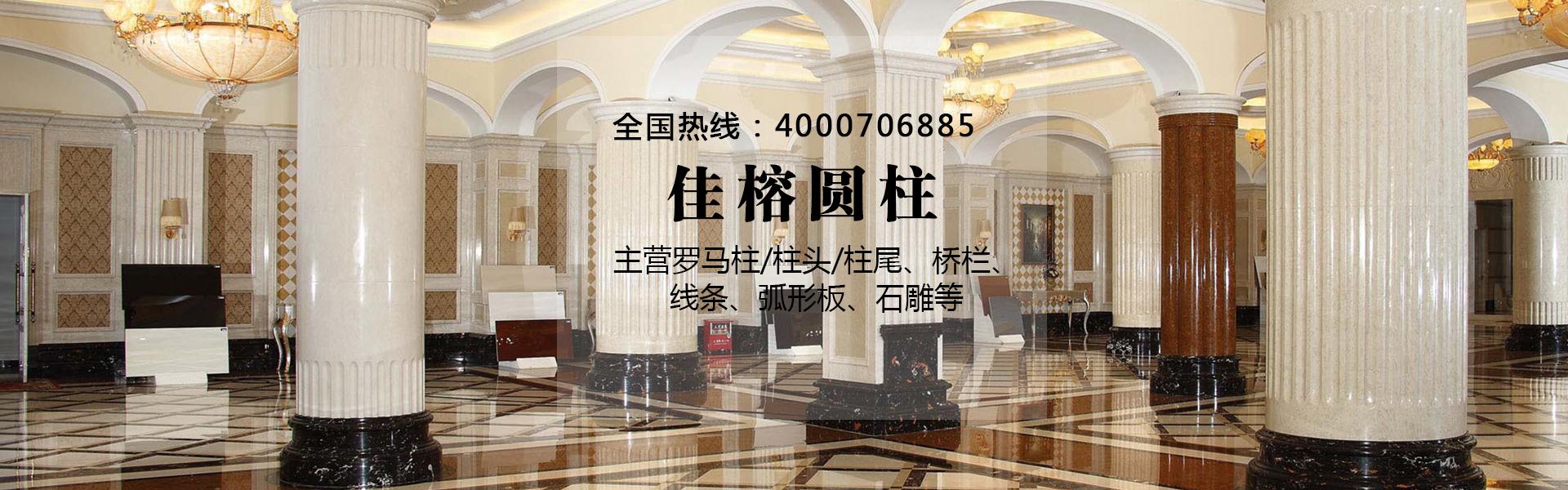 澳门新葡京55193