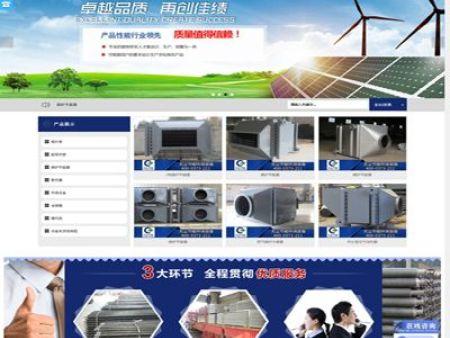 无尘节能环保配备制造