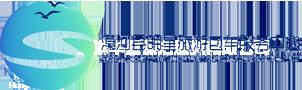 漠河县明星旅游包车服务中心