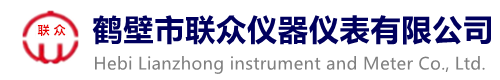鹤壁市联众仪器仪表有限公司