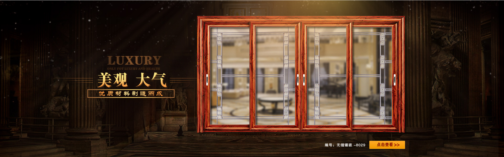 高要市金渡镇福美斯门业装饰厂专业生产阳台门、铝合金门、原木门、复合烤漆门及豪华实木门等产品。