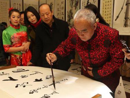 """""""翰墨寄深情·书画颂伟人"""" 纪念毛泽东诞辰123周年书画展纪念活动成功举办"""