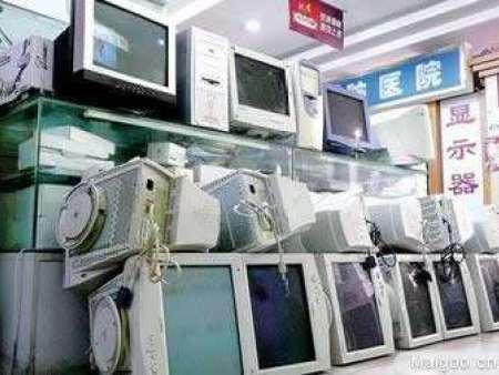 旧电器电子产品流通管理办法
