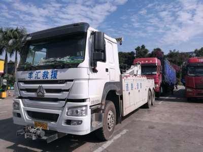 广西汽车救援丨广西道路救援丨广西道路清障丨广西高速路拖车服务丨丰汇汽车救援服务