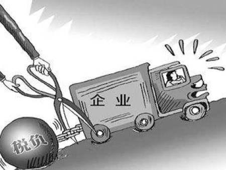 国家支持小微企业的减税举措再加码