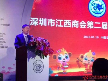 深圳市江西威廉希尔app下载第二届第一次会员大会
